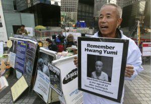 Tổ chức đứng sau các vụ công nhân đòi bồi thường tại Samsung là ai?