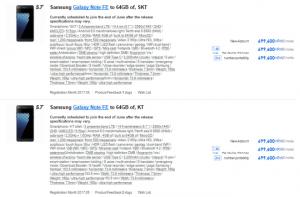 Galaxy Note FE lộ toàn bộ thông số kỹ thuật, nhà phân phối Hàn Quốc và giá bán từ 625 USD