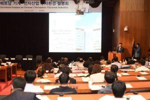 Hội thảo môi trường đầu tư – thương mại ngành công nghiệp Điện tử – Cơ khí Việt Nam 2017