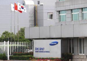 Tin đồn: Samsung dừng sản xuất smartphone Galaxy tại Trung Quốc, chuyển sang thuê gia công bên thứ ba