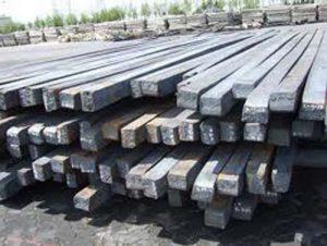 Thông báo tổ chức phiên tham vấn công khai vụ rà soát cuối kỳ áp dụng biện pháp tự vệ đối với mặt hàng phôi thép và thép dài nhập khẩu vào Việt Nam (vụ việc ER01.SG04)